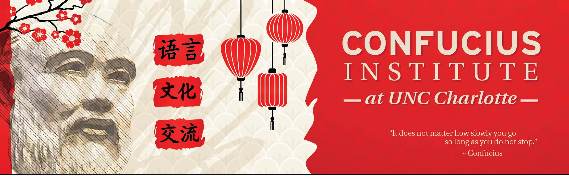 Confucius Institute graphic with Confucius