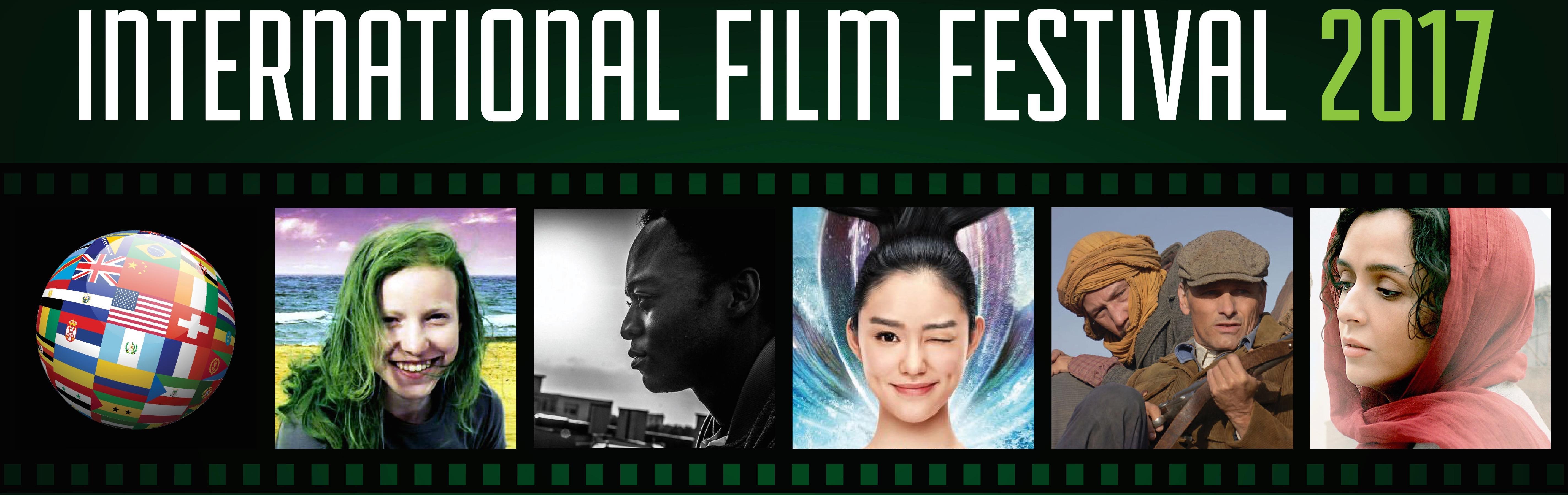 film festival banner 2017